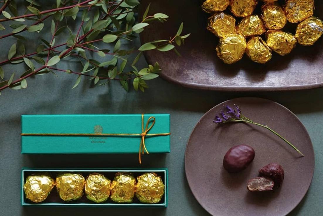 アーティチョーク・チョコレート Artichoke chocolate